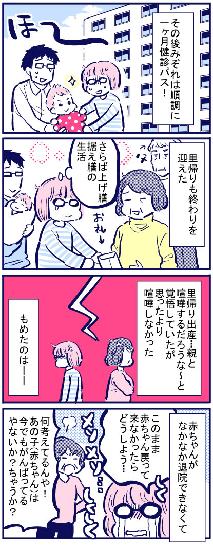 blog+261