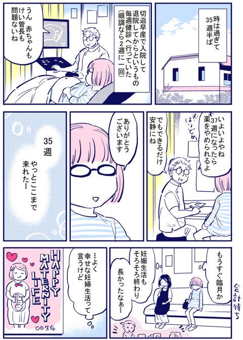 blog+23