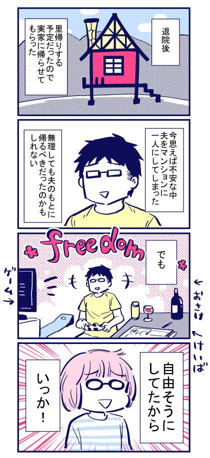 blog+148