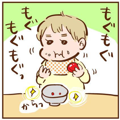 blog+316