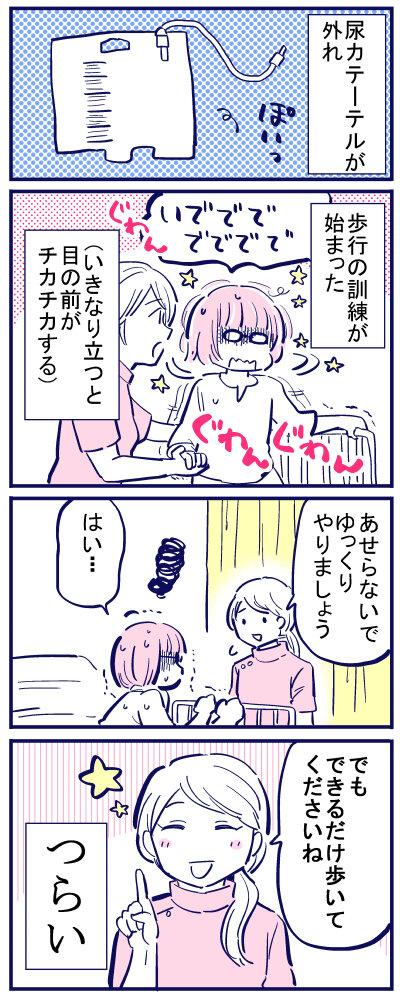 blog+74
