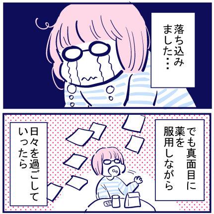 blog+336