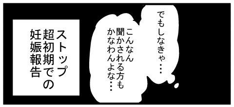 過去次女編0064