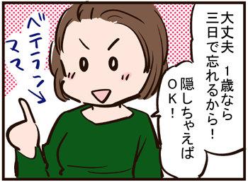 blog231