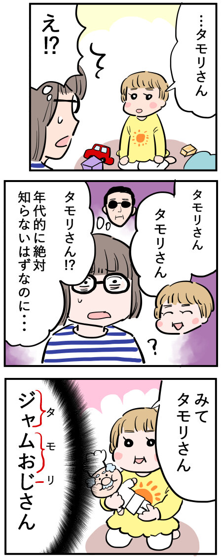 blog383