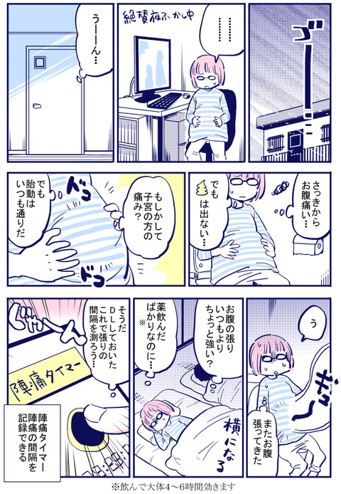 blog+26