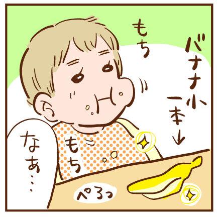 blog+321