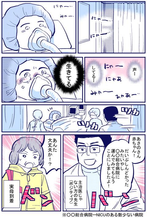blog+38