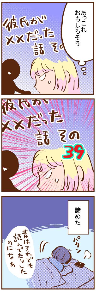blog+198