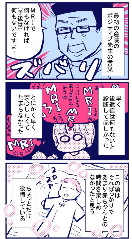 blog+222