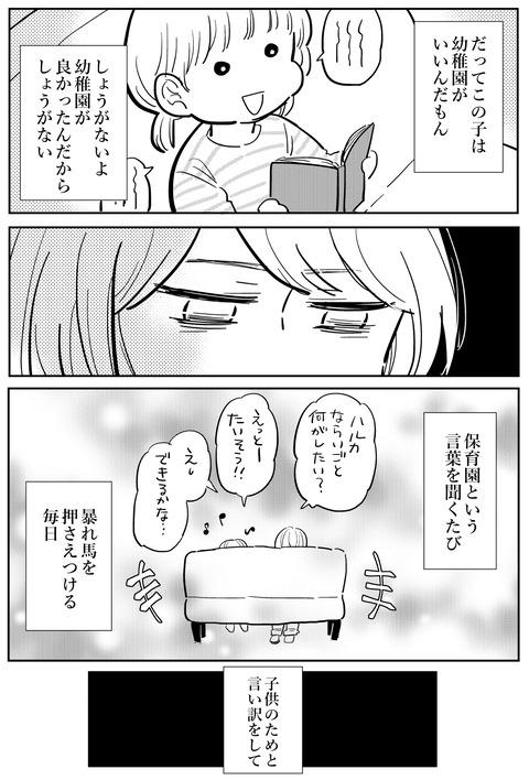 幼保_14