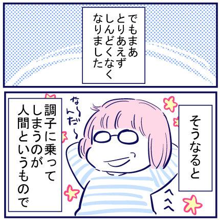 blog+338