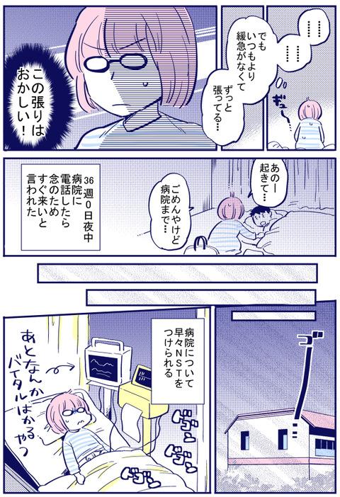 blog+28