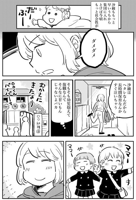 幼保_06