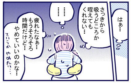 blog+173