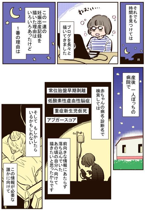 blog+284