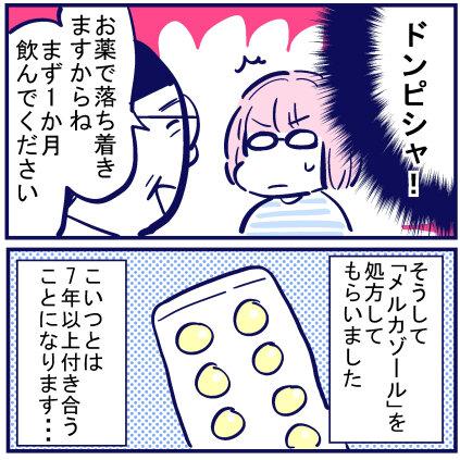 blog+334