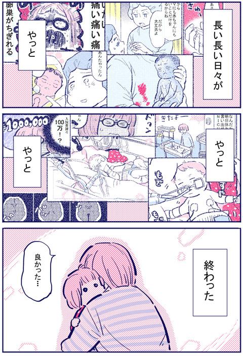 blog+281