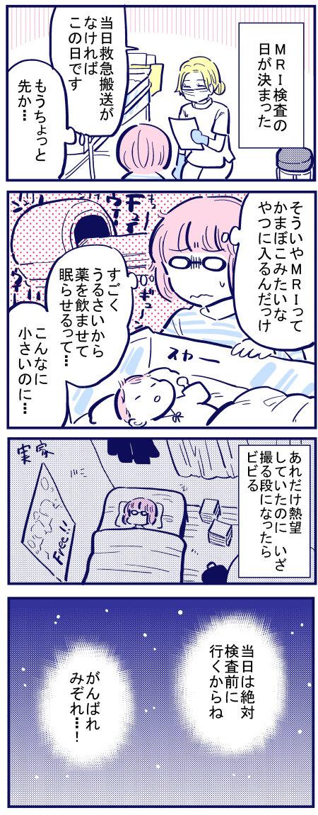 blog+224
