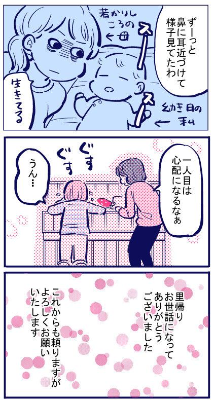 blog+263