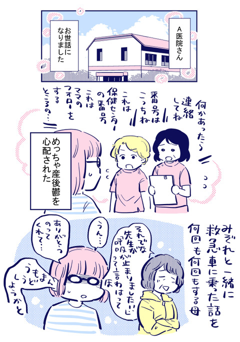 blog+147
