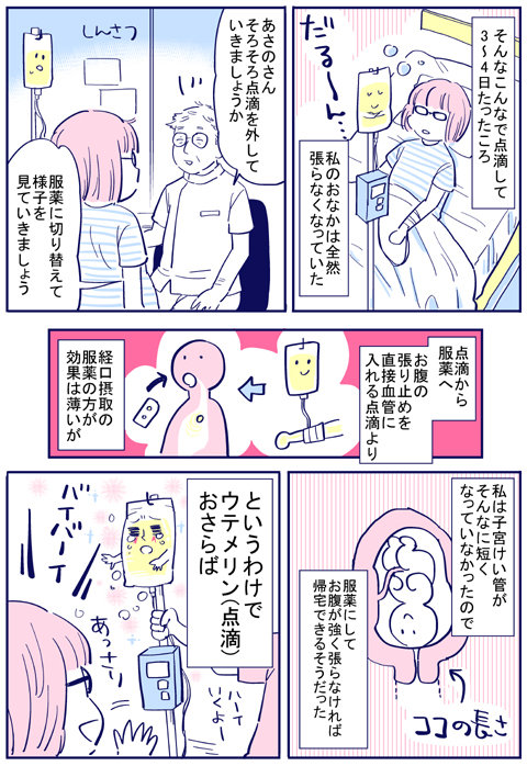 blog+9