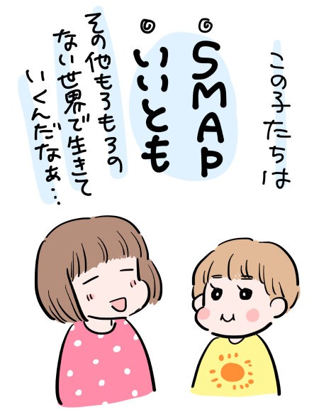 blog384