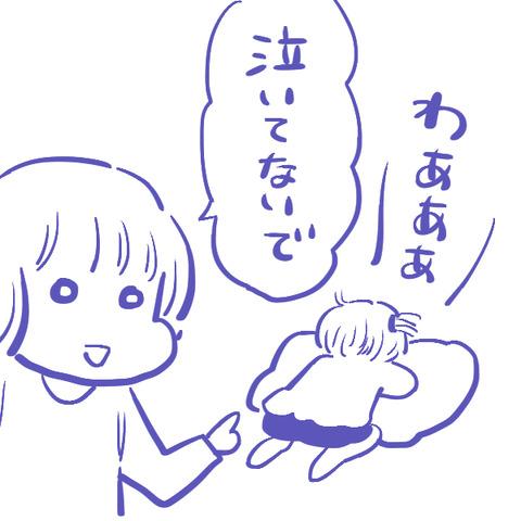 blog354