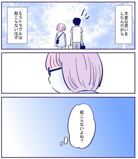 blog+11
