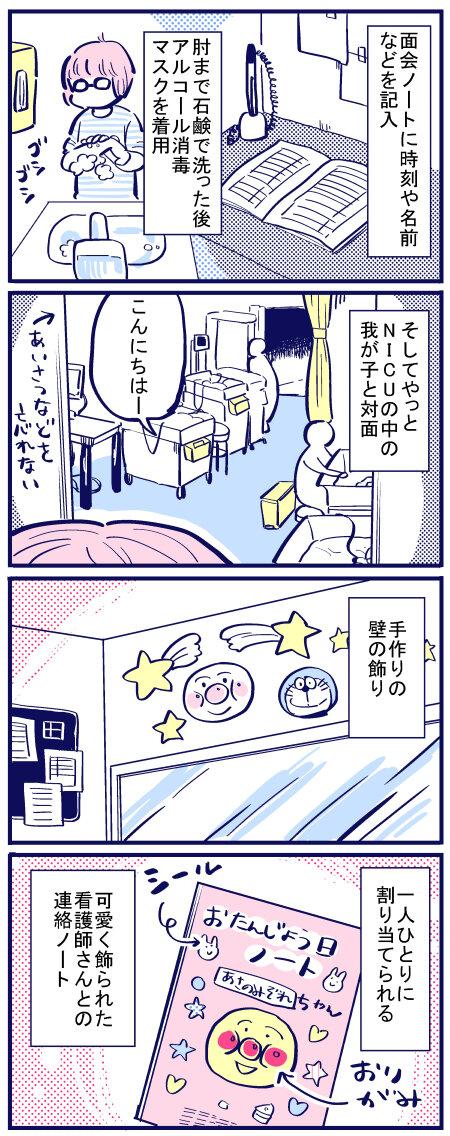 blog+153