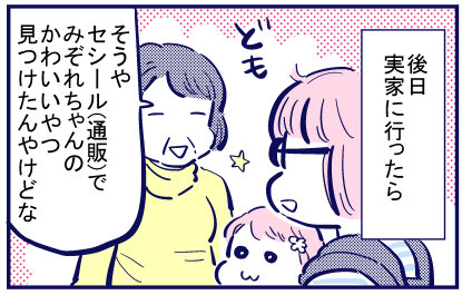blog+264