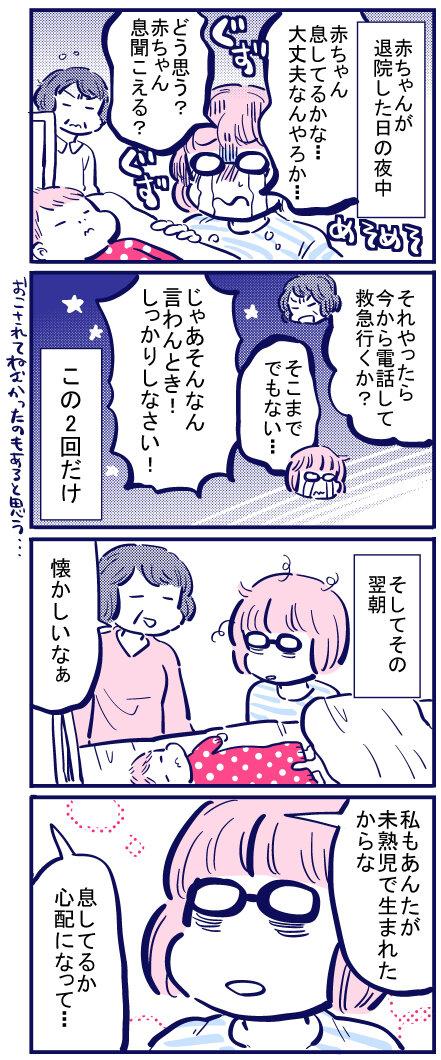 blog+262