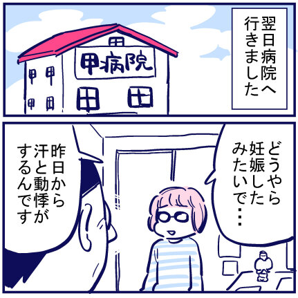 blog+343