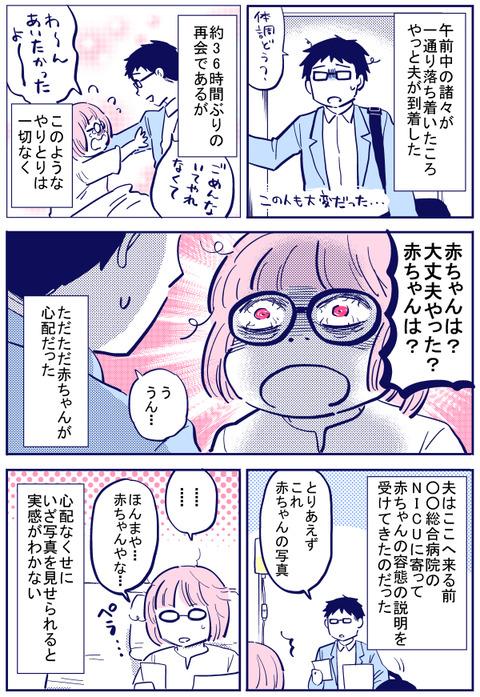 blog+61