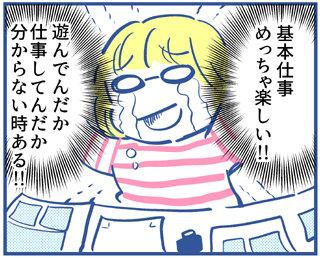blog115