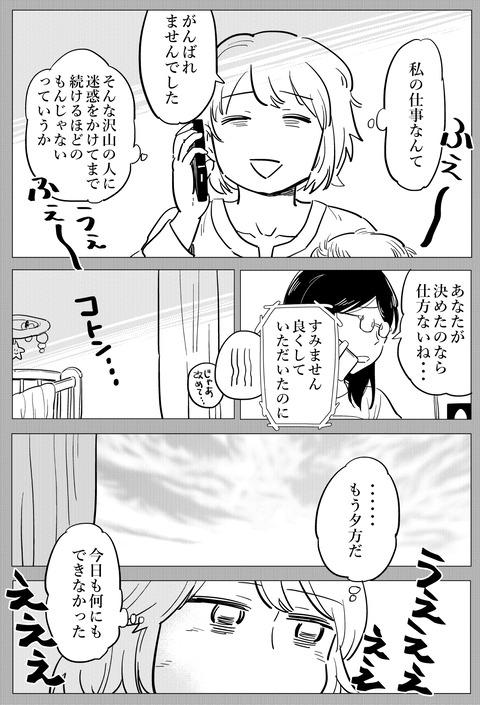 幼保_09