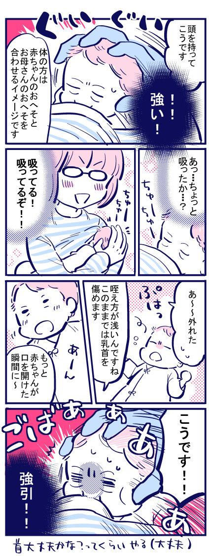 blog+167