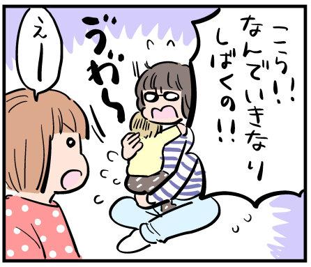 blog+303