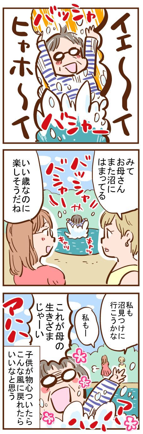 blog+290