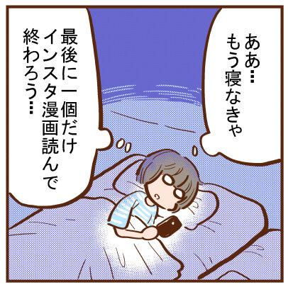 blog+197