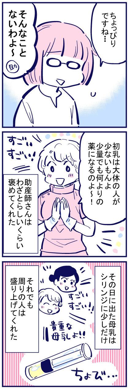 blog+89