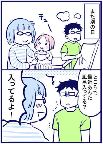 blog330