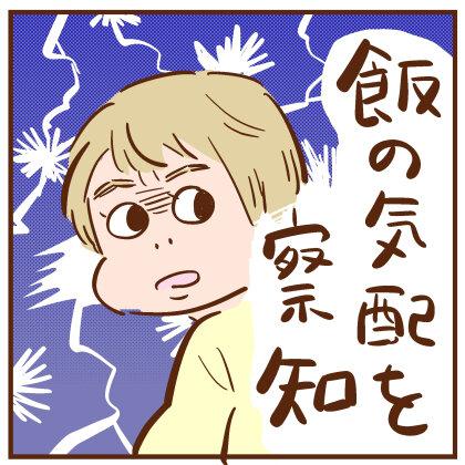 blog+324
