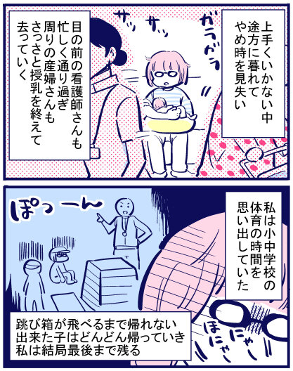 blog+172
