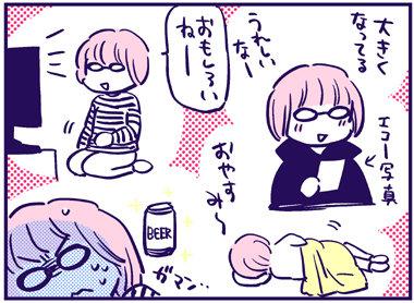 blog187