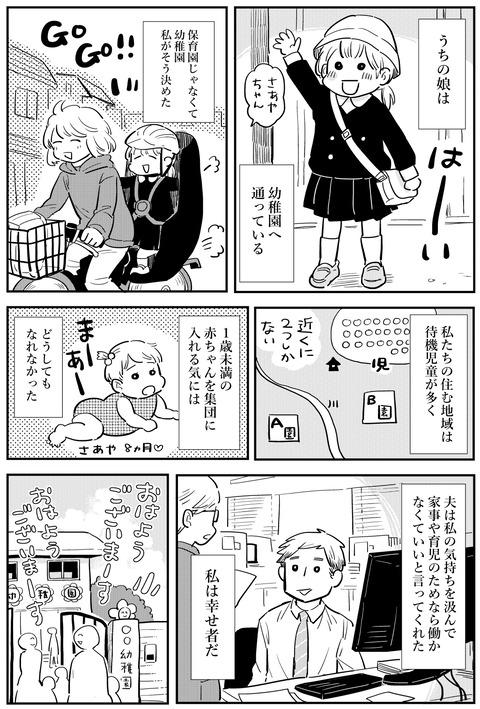 幼保_01