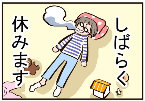 blog+293