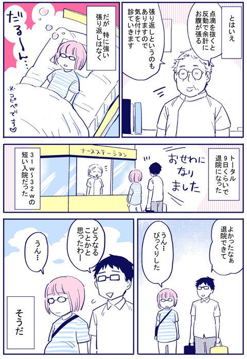 blog+10
