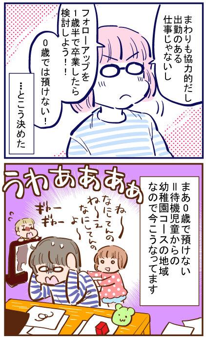 blog+269