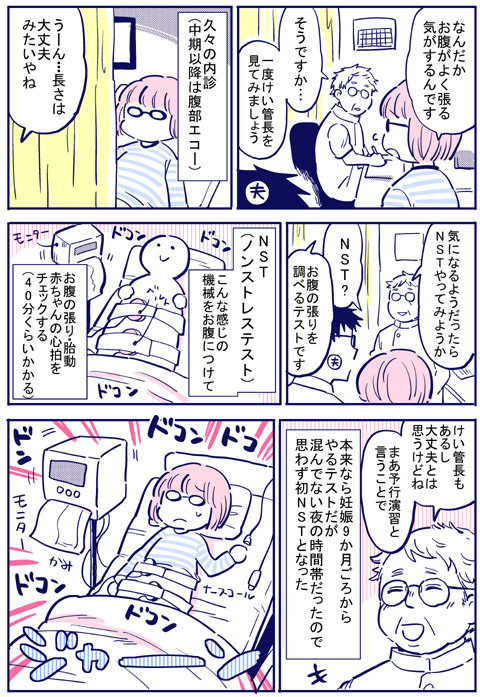 blog316